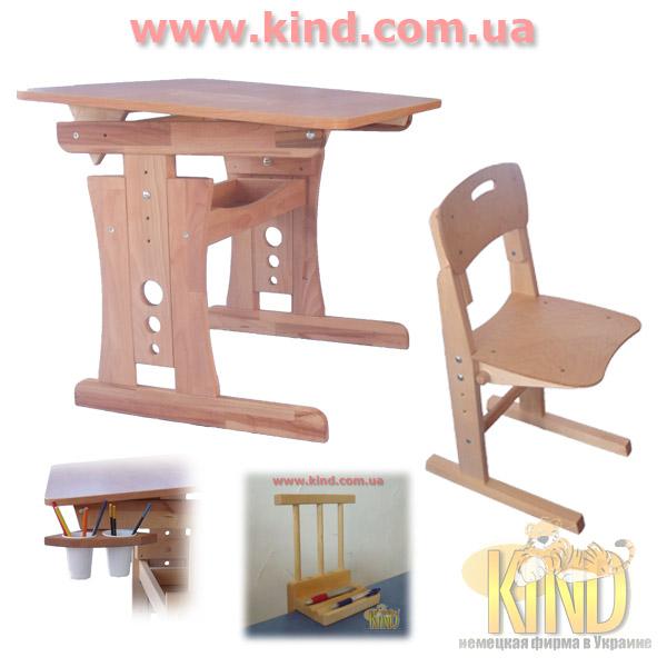 Регулируемые парты и стулья из дерева