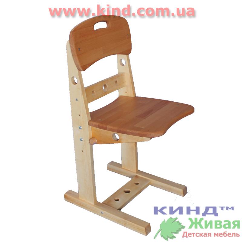 Регулируемые детские стулья для школьников